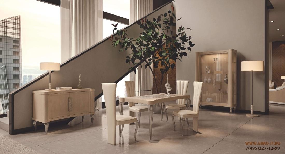 Мебель для столовой Valderamobili - Aura
