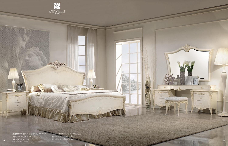 Спальня в цвете слоновая кость Antonelli Moravio & C - Vittoria