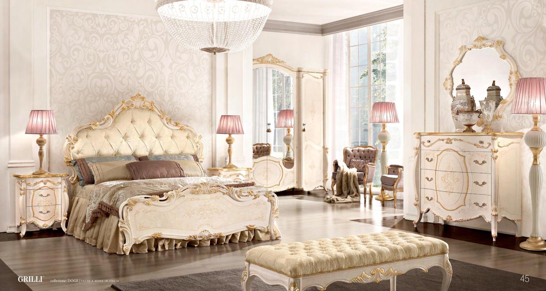Мебель для спальни Grilli - Doge