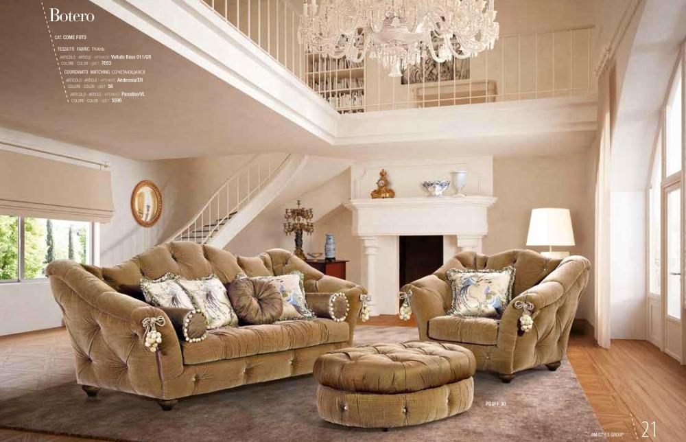 Мягкая мебель Botero BM Style