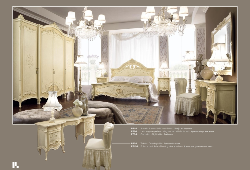 спальня Prestige Plus от Barnini Oseo