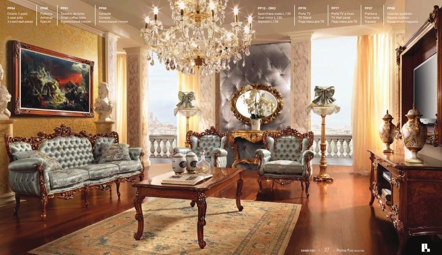 мягкая мебель Prestige Plus - Barnini Oseo